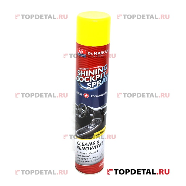 Полироль для пластика Dr.Marcus Cockpit Spray Vanilla 750 ml