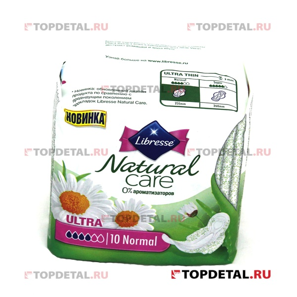 Прокладки Libresse Natural Care Ultra Normal уп.10
