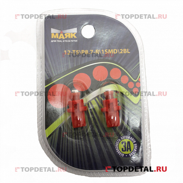 Светодиод 12/1.2-RED 1SMD Маяк с патр. BAX 8,7D ~