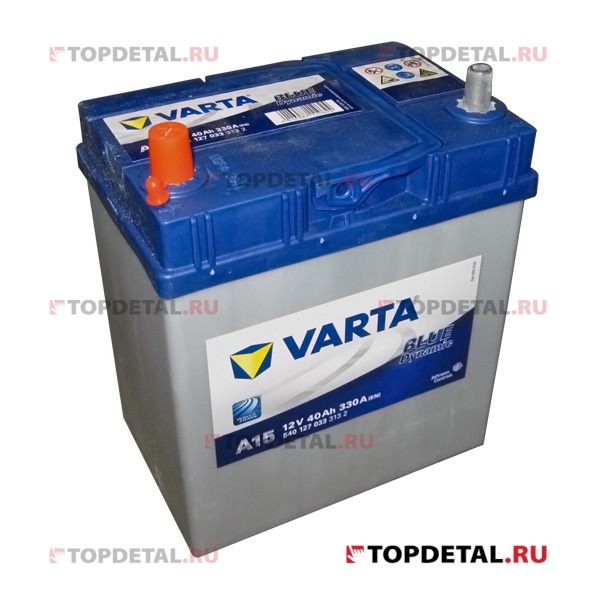 Аккумулятор 6СТ-40 VARTA Blue Dynamic п.п. пуск.ток 330 А (187*127*227) клеммы азия