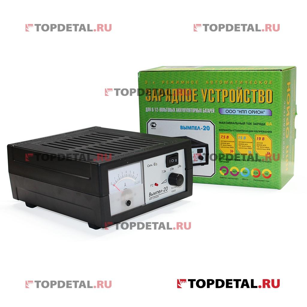 Устройство зарядное для АКБ Вымпел-20 (12В/18B/0,6-6А) купить в интернет-магазине Topdetal.ru