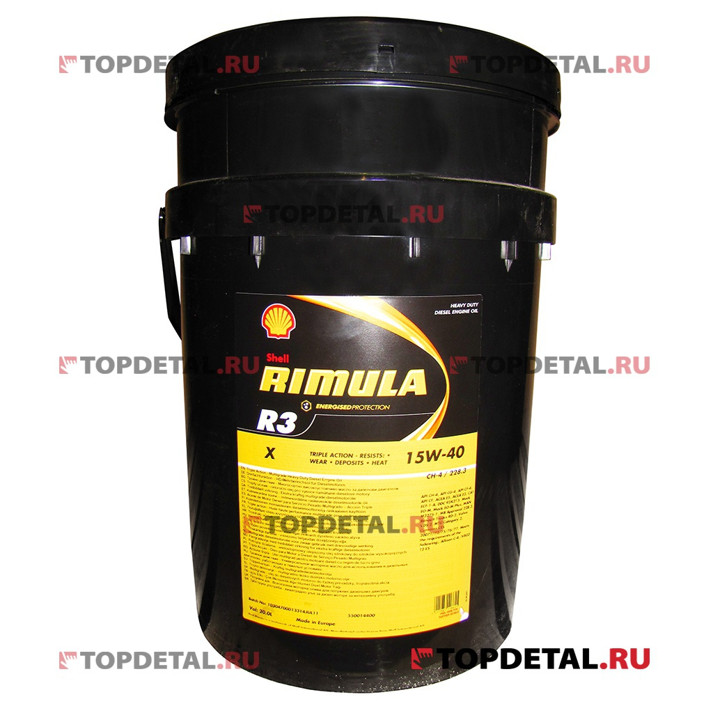Масло Shell моторное 15W40 RIMULA R3 X 20 л (CH-4)