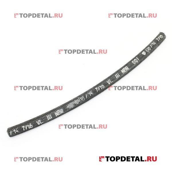 Решетки радиатора на RENAULT - optikadeporu