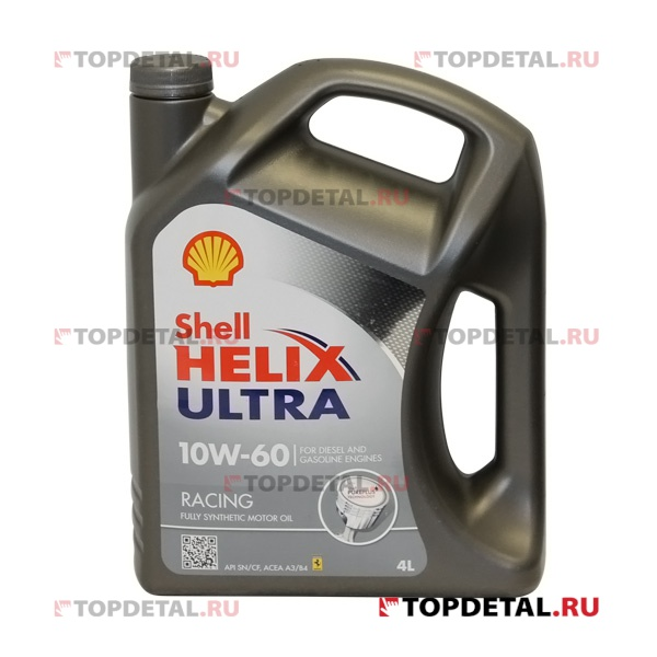 Масло Shell моторное 10W60 Helix Ultra Racing 4 л (синтетика)