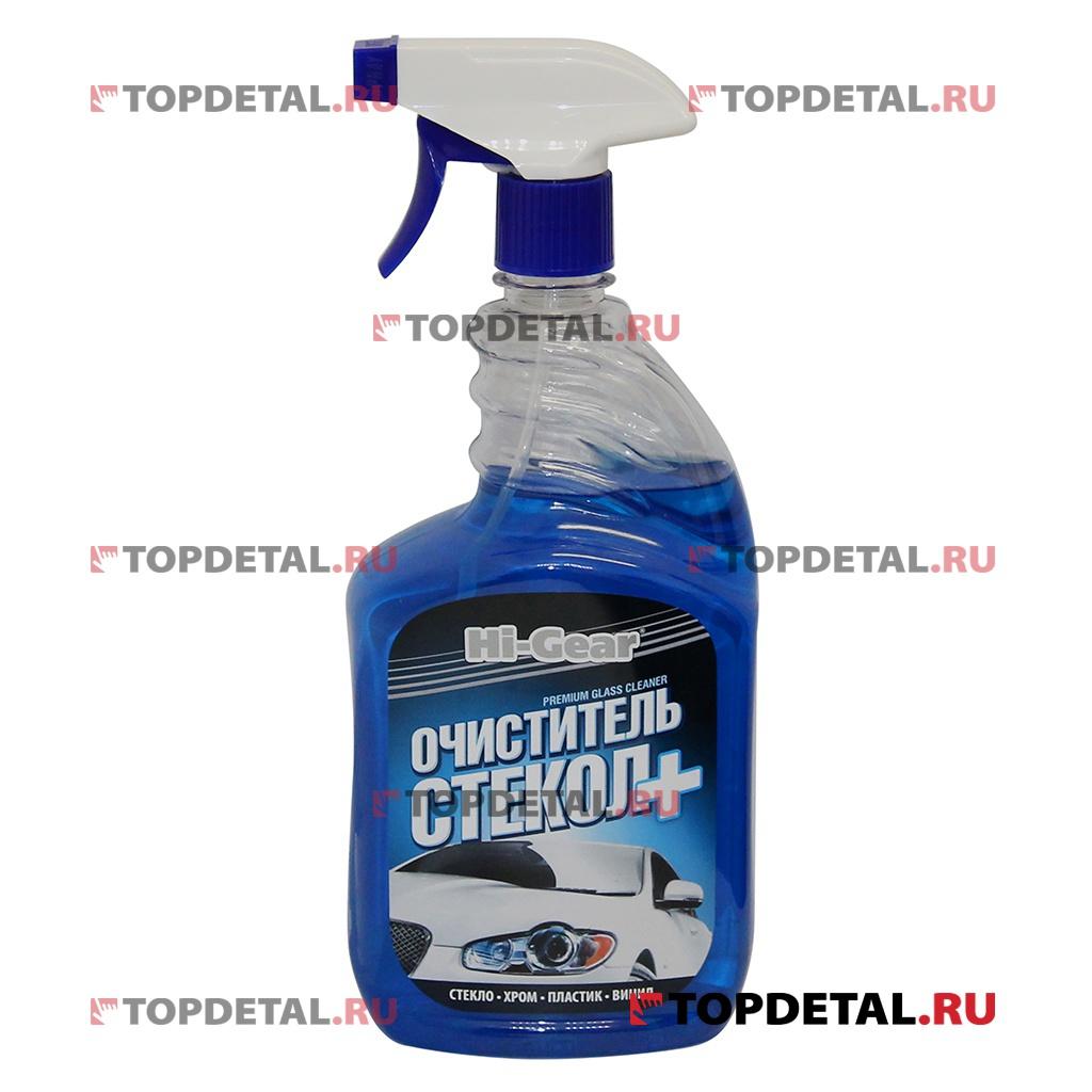 Очиститель стекол Sapfire 520ml SBP-0004