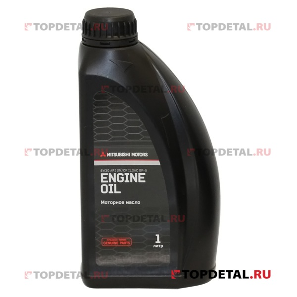 Масло MITSUBISHI моторное 5W30 Genuine Oil SN 1л (синтетика)