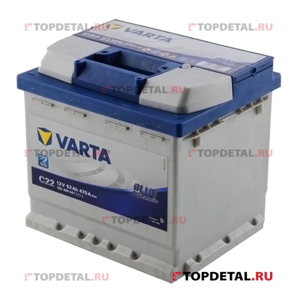 Аккумулятор 6СТ-52 VARTA Blue Dynamic о.п. пуск.ток 470 А (207х175х190) клеммы евро