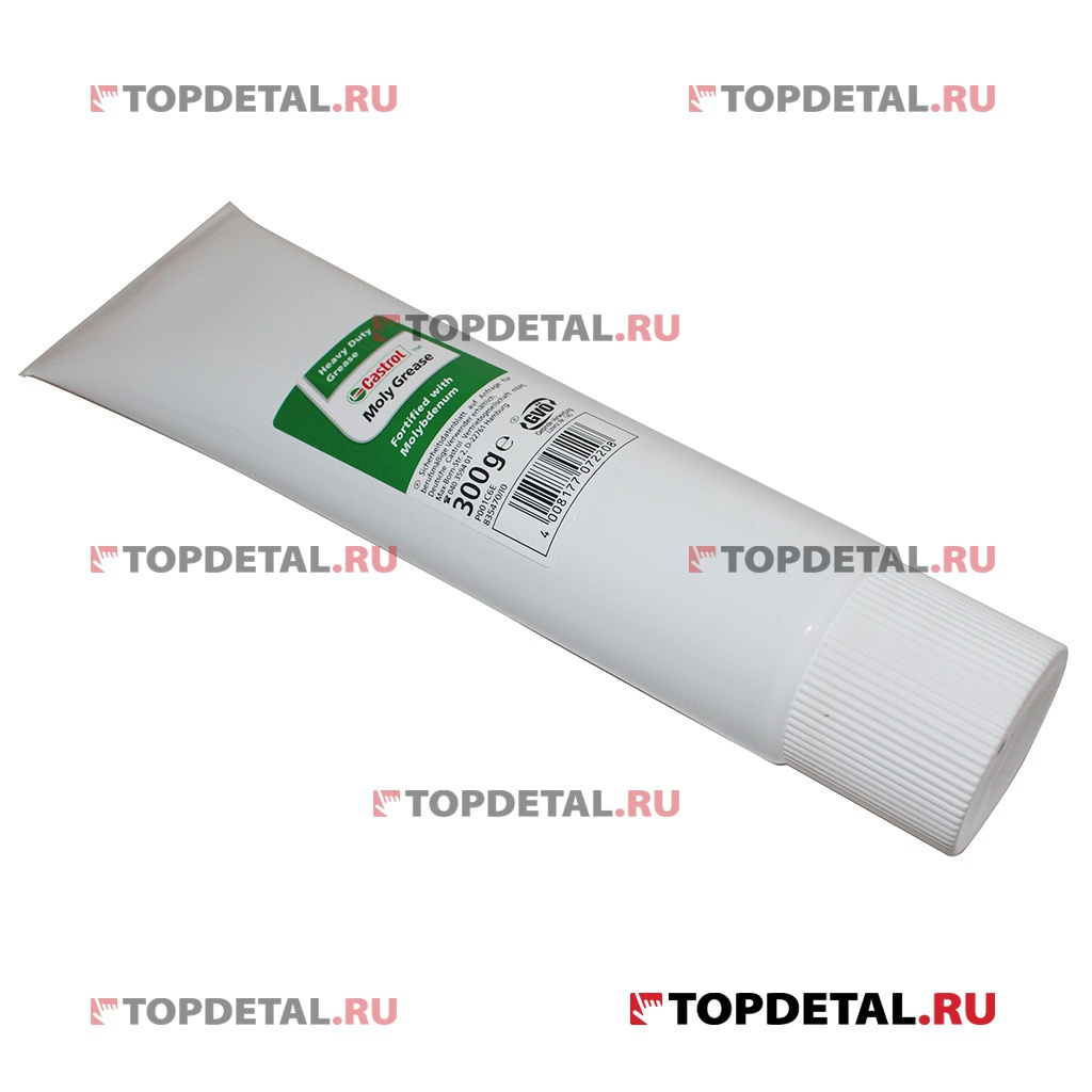 Смазка пластичная Castrol MS/3 (Grease) шрус (300 гр.)