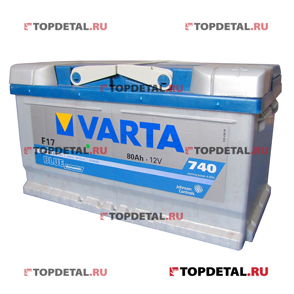 Аккумулятор 6СТ-80 VARTA Blue Dynamic о.п. пуск.ток 740 А (315х175х175) клеммы евро