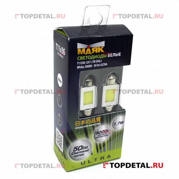Светодиод 12V T11x36 S8.5  1.5W CHIPS SUPER White 180  (2шт.) ULTRA (A-25)