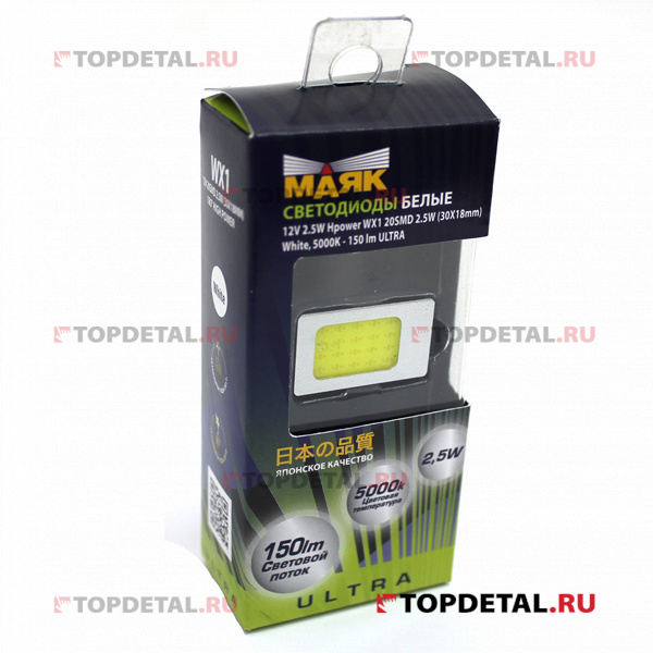 Светодиод 12V WX6 20SMD HPower 180 (30x18)WHITE (A-13)