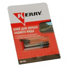 Клей для зеркал заднего вида KERRY (блистер 2х0.5 гр.)