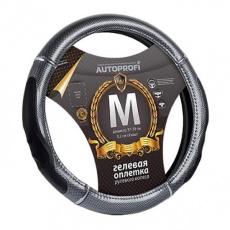 Оплётка руля кожа вставки под карбон, гелевый наполнитель (серый) M