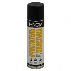 Очиститель пластика,винила матовый (аэрозоль) FENOM 335 мл.