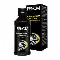 Кондиционер металла многофункциональный FENOM 125 мл.