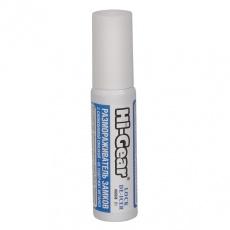 Размораживатель замков c силиконовой смазкой HG 40 25 мг.