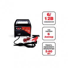 Устройство зарядное для автомобильного аккумулятора AVS BT-1206T (6A) 6/12V