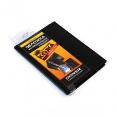 Обложка для автодокументов с паспортом АОП2Б (DRIVER)