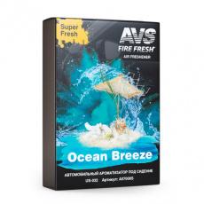 Ароматизатор AVS US-004 Super Fresh (Ocean Breeze) (гелевый под сиденье)