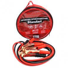 Провода пусковые (прикуриватель) 200А, 2,5 м, AVS