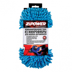 Губка комбинированная (микрофибра) для мойки автомобиля , голубая, 24х12 см Zipower