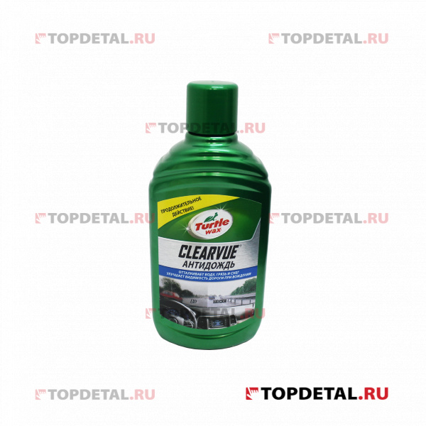 Антидождь Turtle Wax CLEARVUE RAIN REPEL (52887) 300мл