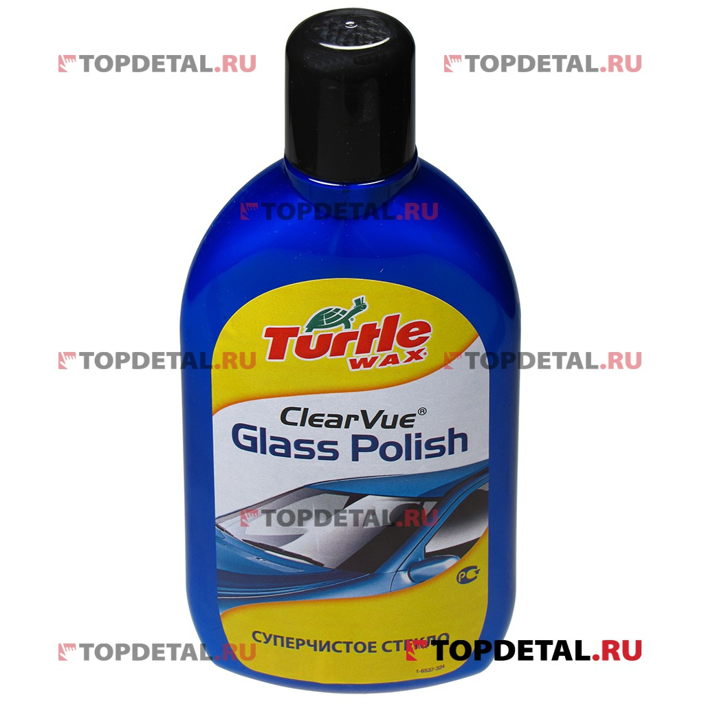 "Очиститель стекол Turtle Wax ""Суперчистое стекло"" Clear Vue Glass Polish 500 мл"