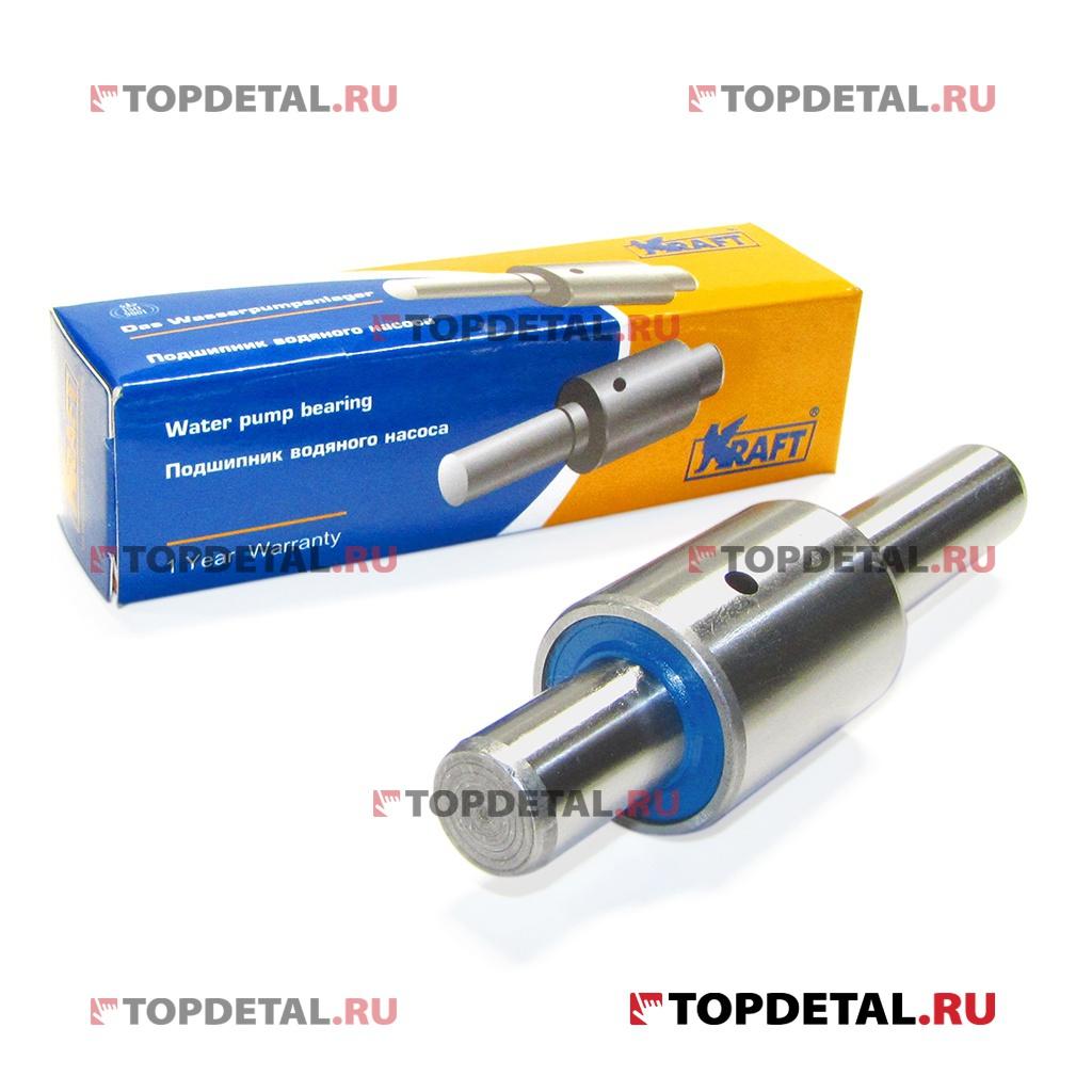 Подшипник помпы ВАЗ 2101-07 KRAFT купить в интернет-магазине Topdetal.ru