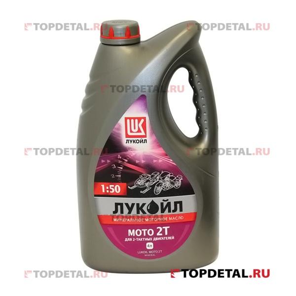 масло лукойл 2т для лодочных моторов цена