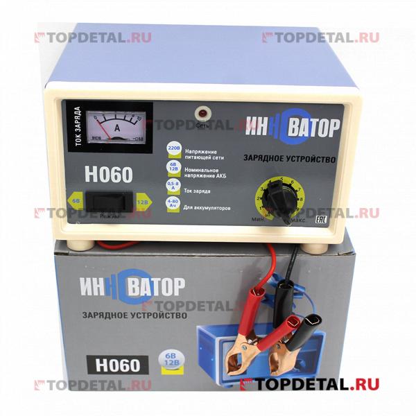 Устройство зарядное для АКБ 12В/6В 8А Инноватор купить в интернет-магазине Topdetal.ru