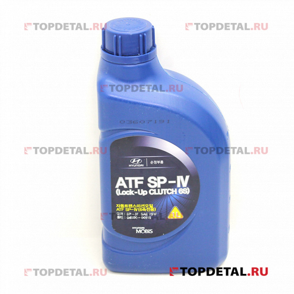 Масло HYUNDAI трансмисиооное ATF SP-IV 1л