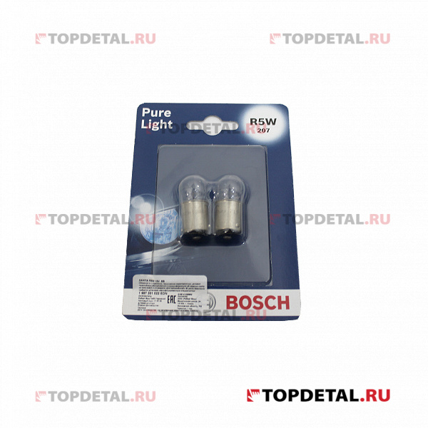 Лампа 12V 5W R5W PURE LIGHT бл.2 шт. BOSCH