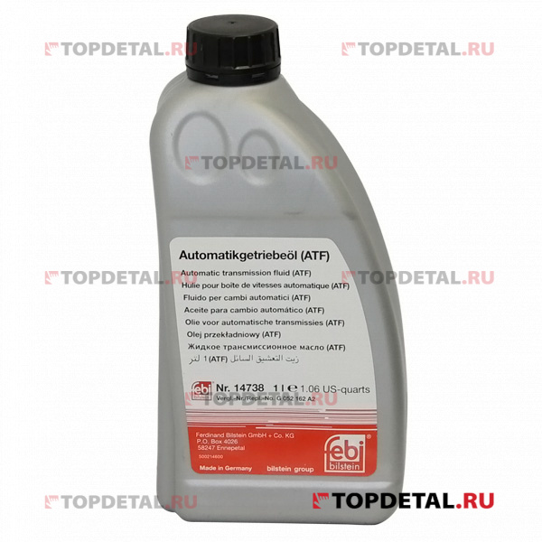 Масло ATF 1л.[Automatic Transmission Fluid] -Жёлтое-