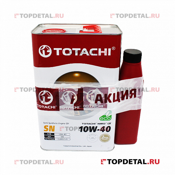 Масло TOTACHI моторное 10W40 NIRO LV SN/CF 4л (п/синтетика)+Жидкость NIRO Brake Fluid DOT-4 0,5л