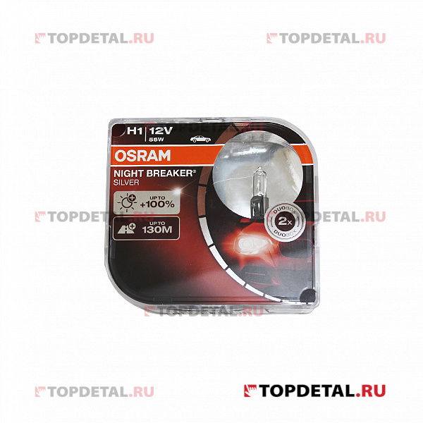 Лампа галогенная H1 12В 55 Вт Р14,5s Night Breaker Silver (2 шт.) DuoBox Osram